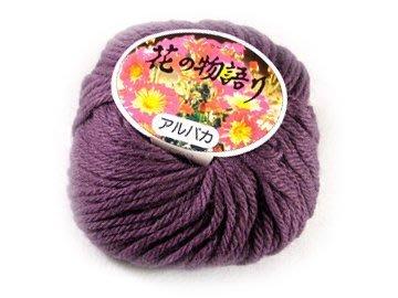 編織 花語羊毛線~帽子、圍巾、背心、手套~手工藝材料、 編織工具、進口毛線 ~☆彩暄手工坊☆