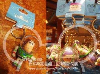 【香港迪士尼代購】 玩具總動員 Q版 巴斯光年 手可發光 公仔造型鑰匙圈 (預購)