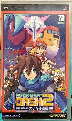 幸運小兔 PSP遊戲 PSP 洛克人 DASH 2 龐大的遺產 Rockman DASH 2 日版 F1