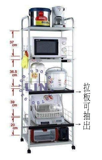 【品特優家具倉儲】P342-08電器架碗碟櫃A-125