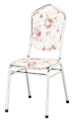 【OY236-1】 小富士餐椅(玫瑰花...
