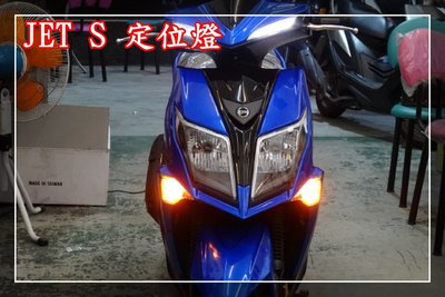【炬霸科技】定位燈 控制器 LED 方...