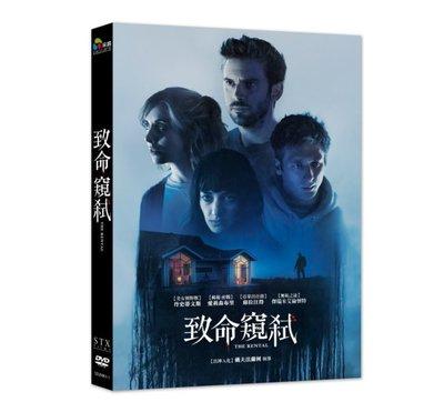 <<影音風暴>>(全新電影2010)致命窺弒 DVD 全88分鐘(下標即賣)48