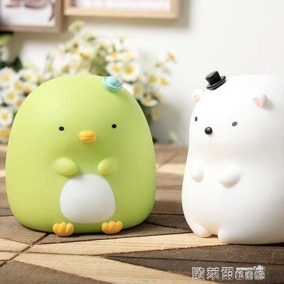 存錢筒 存錢罐韓國創意可愛卡通兒童防摔硬幣儲蓄罐成人男孩女孩儲錢罐大