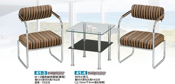 【DH】商品貨號Q41-3商品貨號《M-13》藍絨布面造型椅/房間桌椅/單人椅˙質感一流˙主要地區免運