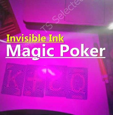 [整套特製眼鏡贈撲克牌2副] 透視 撲克牌 免密碼 無記號 魔術 道具 隱形 撲克牌 透視撲克 marked poker