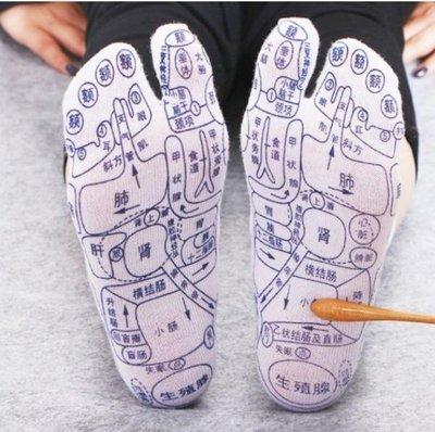 ☆╮布咕咕╭☆穴位圖襪足穴道襪圖解襪男女經絡腳底養生足底足部足療保健襪按摩神器