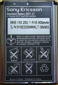 『皇家昌庫』SonyEricsson BST-37 W550.K610.W700i.K750i.W800i 原廠電池 歡迎鑑定