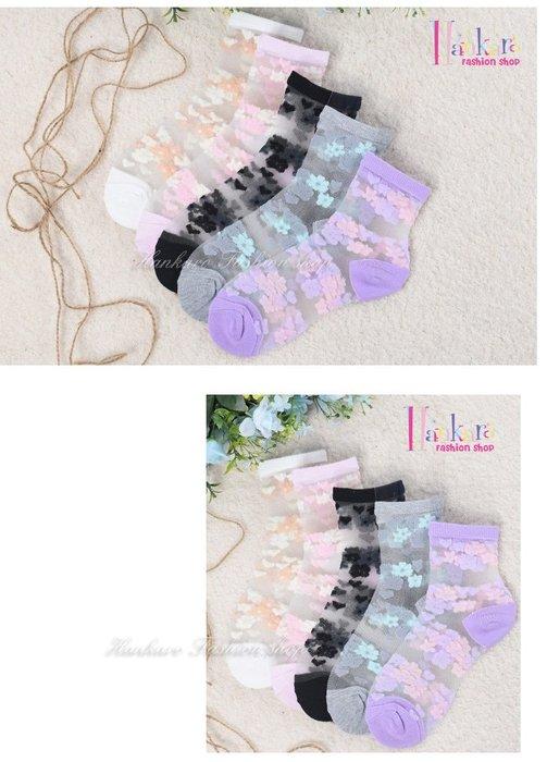 ☆[Hankaro]☆ 流行爆款水晶絲短襪透明襪彩色蕾絲花風格(5雙一組)~(合併批發另洽)