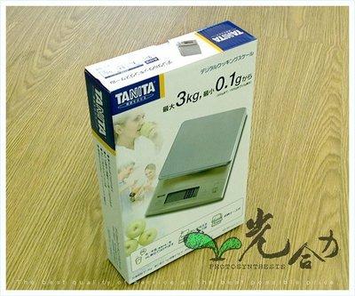 【日本TANITA高精度電子秤】KD-321,計量0.1g~3kg,不鏽鋼盤可拆卸水洗,廚房料理※光合力