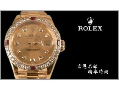 【宏恩典精品】【W2958】Rolex...