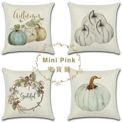 Mini Pink 宅貨舖--彩繪主題~秋收感恩節-11 棉麻厚磅小資薄款抱枕 特價促銷4件套組【T021】訂製款