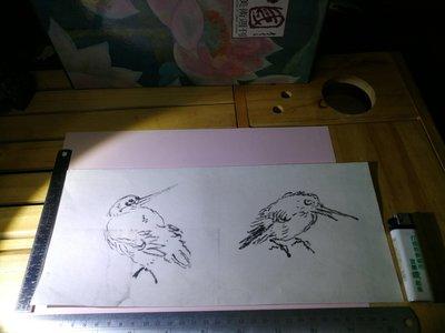 銘馨易拍重生網 107PB11 早期 前輩畫家手稿 鳥 墨畫 ... 水墨畫稿 無款及保存如圖 讓藏