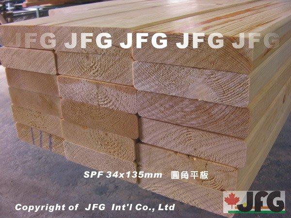 JFG 原木建材 *【SPF松木圓角平板】34x135mm D-TYPE 圓角 木材加工 裝潢設計 南方松 木板