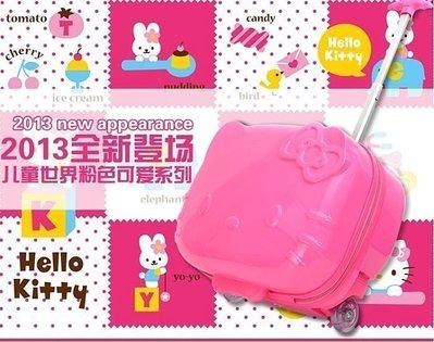 【優上精品】KITTY行李箱17吋拉桿書包 密碼航空箱 拉桿箱 防塵套 12(Z-P3238)