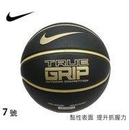 好鏢射射~~NIKE TRUE GRIP 7號籃球 原皮 N100052507507 (1080)