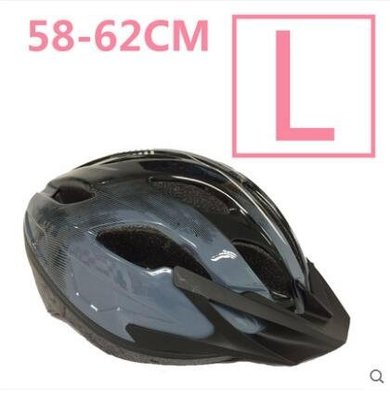 山地車騎行頭盔裝備 LYH3075