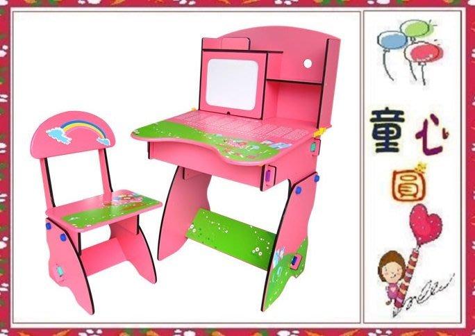 【kikimmy】歐風升降學習桌~兒童成長書桌椅組-甜心桃~免運費◎童心玩具1館◎