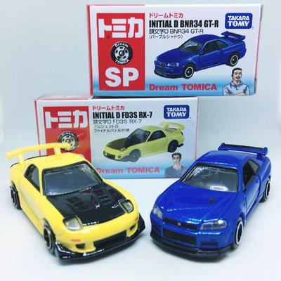 Takara Tomy Tomica | Initial D Nissan Skyline GTR & Mazda RX7 | Combo