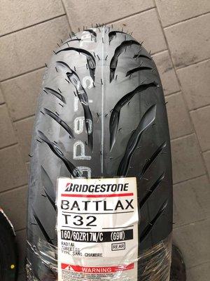駿馬車業 輪胎館 普利司通 T32 160/60-17 6500元含裝含氮氣+平衡+除臘 (中和)