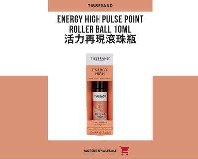 🔅英國Tisserand 活力再現隨身精油 Energy High 10ML 🚀快速發貨 隨身超方便👉Morene