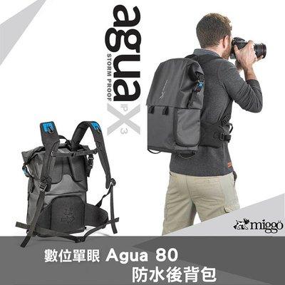 【EC數位】MIGGO Agua 80 防水後背包 MWAG-BKP BB 80 防水、防撞 相機收納