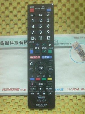 100%  SHARP 夏普 AQUOS 液晶電視 遙控器 GB221SA  日規