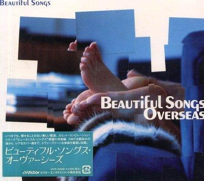 K - BEAUTIFUL SONGS OVERSEAS - 日版 NEW TONI BRAXTON DES'REE