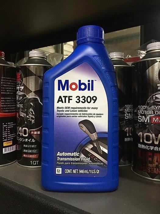 12瓶1740元【油品味】美孚 MOBIL Mobil ATF 3309 自動變速箱油 4號油
