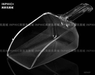 INPHIC-大款長37.5CM塑膠冰鏟多功能食品鏟麵粉鏟乾果鏟咖啡豆鏟廚房用品_S150C