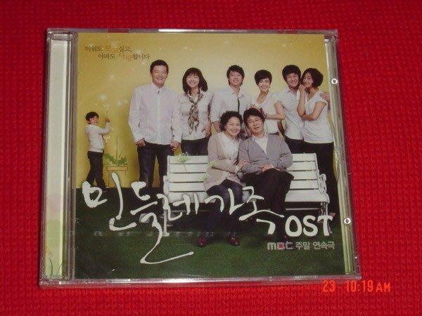 HowL, Na Yoon Kwon,Lee E 蒲公英家族 Dandelion Family ( 韓國版,全新未拆封)