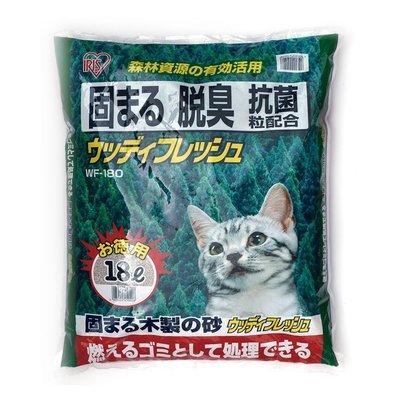Iris 消臭抗菌貓砂 18公升 木屑沙 礦物砂