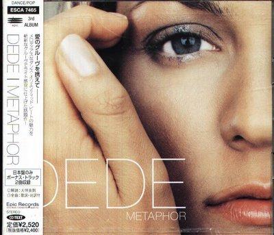 K - De De - Metaphor - 日版 CD+2BONUS - NEW