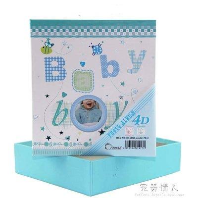 (現貨)兒童插頁相冊 60張baby影集相薄相本照片冊 完美KLSH56600