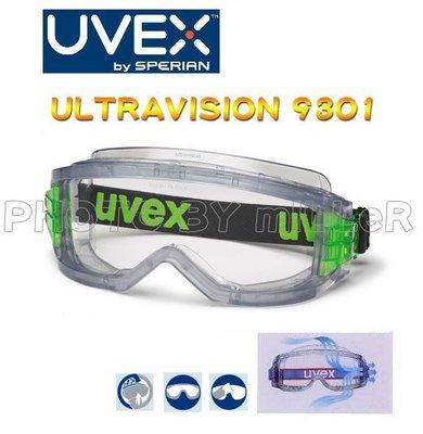 【米勒線上購物】護目鏡 德國 UVEX 9301 防化學噴濺護目鏡 抗刮抗UV 最暢銷款