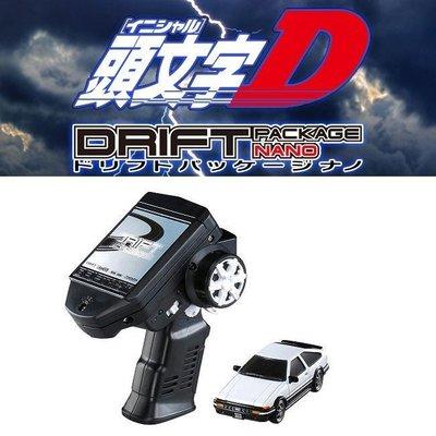 AE86 頭文字D 藤原拓海 迷你遙控車 甩尾 TAKARA TOMY Drift Package Nano