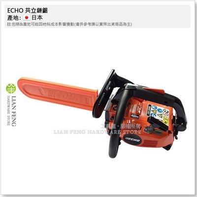 【工具屋】*含稅* ECHO 共立鏈鋸 CS-3000 16吋 引擎鏈鋸機 園藝 木工 鋸鏈 修剪樹枝 Chain