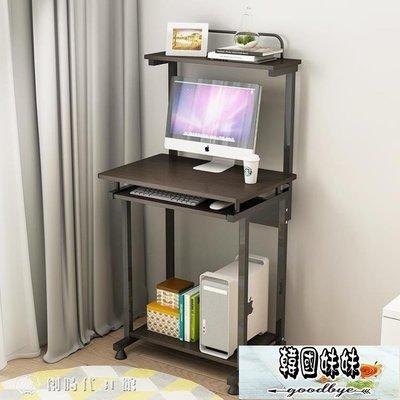 桌子 台式家用简约经济型电脑桌学生卧室省空间简易小桌子书架书桌组合 YYS   【韓國妹妹】