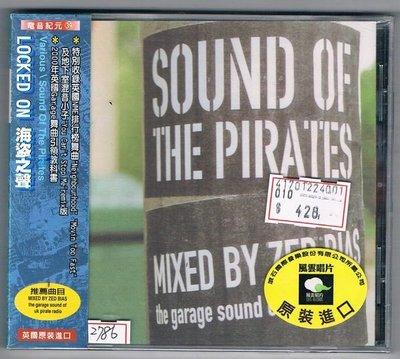 [鑫隆音樂]電音CD-LOCKED ON:海盜之聲-原裝進口盤 [063490013691] 全新/免競標
