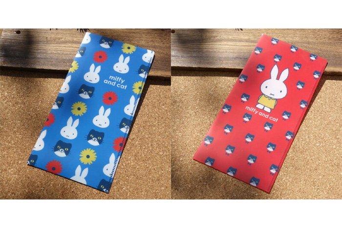 《散步生活雜貨-文具散步》日本製 Square - Miffy and cat 米飛兔 票券收納夾 - 兩款選擇