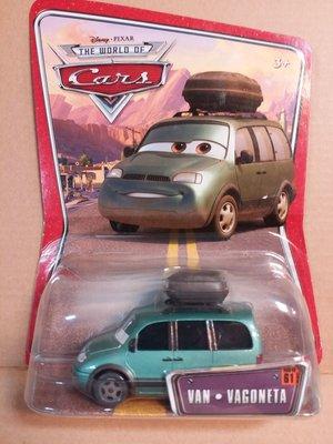 "MATTEL Disney·Pixar CARS ""VAN VAGONETA"" - 絕版 全新 (注意內文/交收地點及時間)"