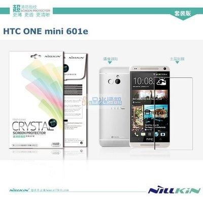s日光通訊@NILLKIN HTC One mini / M4 / 601E 超清防指紋抗油汙保護貼(含鏡頭貼套裝版)