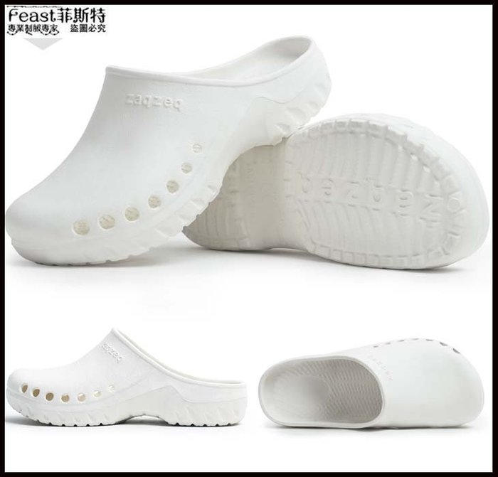 【Feast-菲斯特】-手術鞋工作室拖鞋女透氣防滑包頭拖鞋護士鞋實驗洞洞鞋男醫生