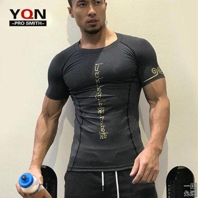 運動服 健身衣服套裝運動t恤肌肉背心緊...