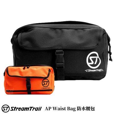 【2020新款】Stream Trail AP Waist Bag 防水腰包 輕量透氣 斜背包 側背包 防水包