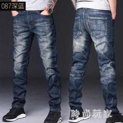 大尺碼牛仔褲 牛仔褲男寬鬆直筒男褲商務休閒長褲復古大碼褲子男潮zzy9036