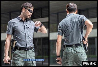 【野戰搖滾-生存遊戲】SECTOR SEVEN 特工速乾短袖襯衫【峭壁灰色】 迷彩服勤務服工作服第七區短袖上衣戰術襯衫