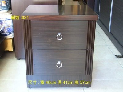 圓型拉環床頭櫃(台北地區免運費)