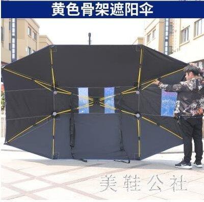 教練車遮陽傘駕校專用老普桑新捷達汽車遮陽棚防曬遮雨折疊太陽傘 aj4481