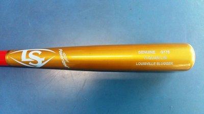 ((綠野運動廠))最新路易斯威爾MLB PRIME MAPLE大聯盟職業楓木棒球棒G175棒型~富邦悍將-林益全-訂製款